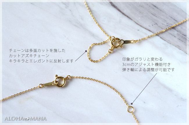 ゴールドネックレス ハワイアンジュエリー K10 10金 10K Twinkle Bonds Necklace 華奢 シンプル イエローゴールド  ane1625