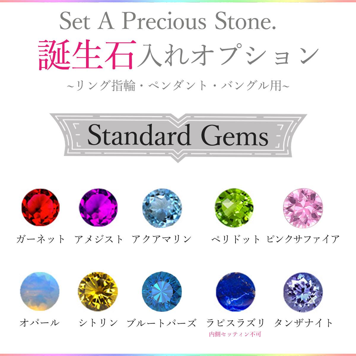 【同時購入特別価格】バングル ハワイアンジュエリー アクセサリー レディース リング・ペンダント・バングル用・ダイヤモンド誕生石セッティングオプション [スタンダード] amast3845
