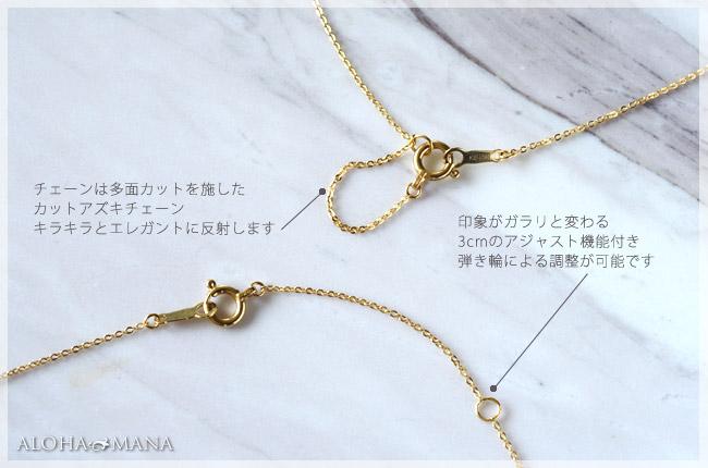 ゴールドネックレス ハワイアンジュエリー K18 18金 18K Twinkle Bonds Necklace 華奢 シンプル イエローゴールド  ane1625a