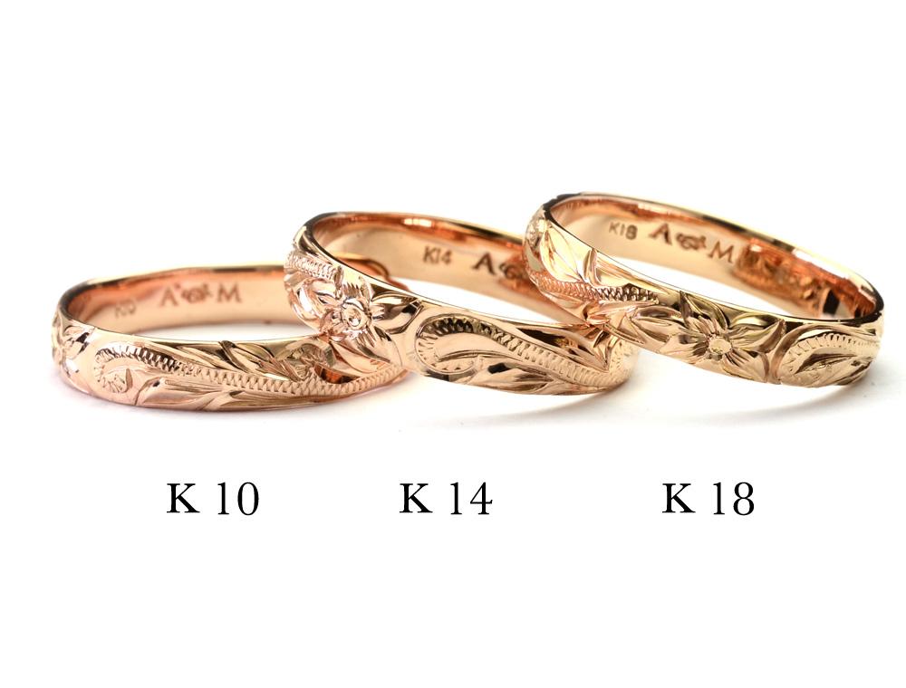 リング 指輪 ハワイアンジュエリーレディース 女性 メンズ 男性 ペアリングにオススメ ゴールドリング イエローゴールド ピンクゴールド ホワイトゴールド K14ゴールド(14金) arig0043pg