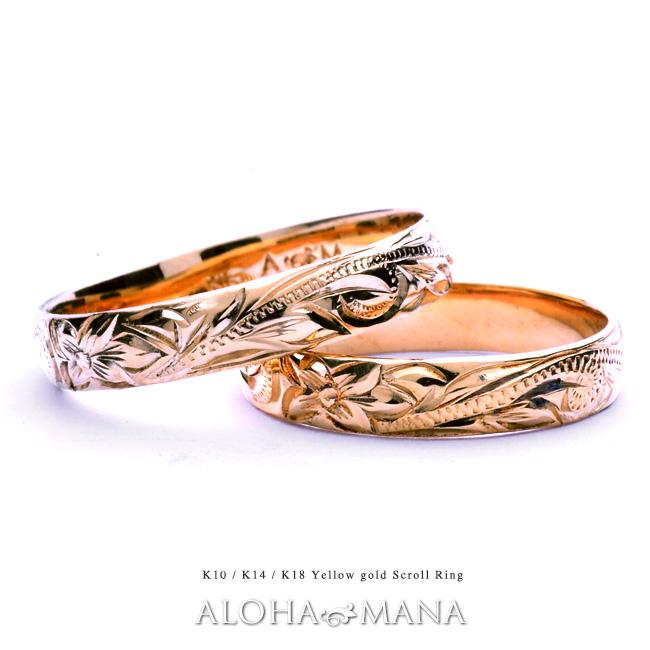 ハワイアンジュエリー リング ring 10金 k10リング 10k リング  指輪 レディース 女性 メンズ 男性 ペアリングにオススメ ゴールドリング イエローゴールド ピンクゴールド K10ゴールド(10金) arig0043wg