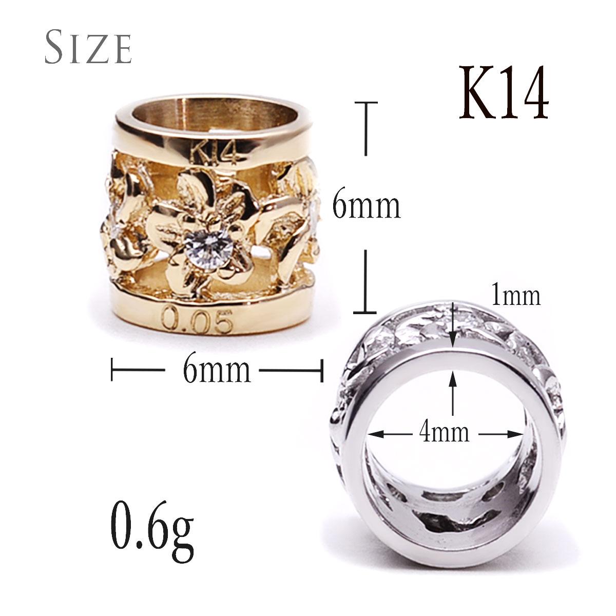 ハワイアンジュエリー ネックレス ダイヤモンドプチバレル・K18ゴールドペンダント apdo6498apd
