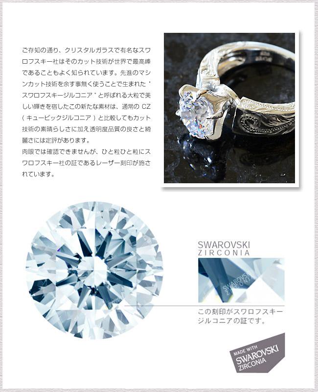 ハワイアンジュエリー リング  グラマラスな輝き スワロフスキーCZダイヤ(キュービックジルコニア) プリンセスリング ari1052