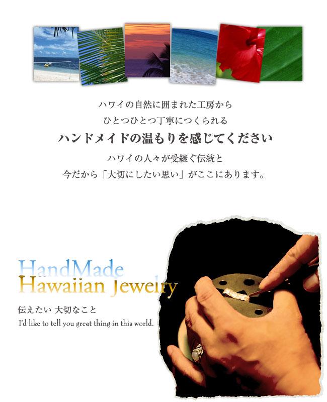 ハワイアンジュエリー リング  デュアルトーン6mm幅・2種類のカットエッジから選べる ペアリングとしてもオススメ♪ SILVER925 ari1082