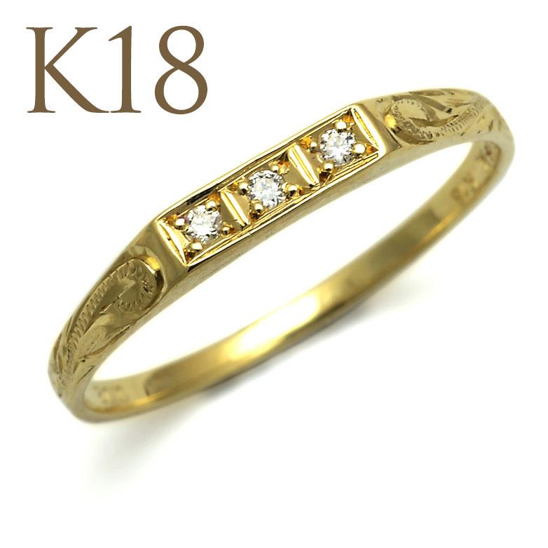 ダイヤモンド リング ハワイアンジュエリー アクセサリー レディース K18 ゴールド 3ダイヤモンド スクロール ゴールドリング イエローゴールド (18金 K18) ari1147ae