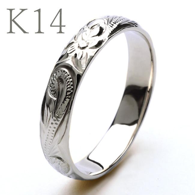 ハワイアンジュエリー リング 14金 k14リング ピンキーリング 14k 指輪 レディース 女性 メンズ 男性 ペアリング ゴールドリング ホワイトゴールド K14ゴールド arig0043pga