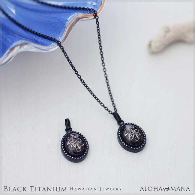 ハワイアンジュエリー アクセサリー レディース メンズ 手彫りのスクロール模様 ブラックチタン オーバル シェイプ チェーン ペンダント ネックレス bpd1358