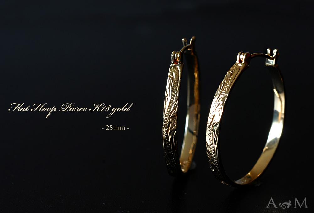ハワイアンジュエリー ピアス K10ゴールド フラットフープピアス 25mm aer2406ape0004