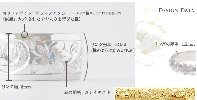 ハワイアンジュエリー  結婚指輪 シングルトーン バレル プレーンエッジ ゴールドリング cdr080 (6mm・8mm・10mm)