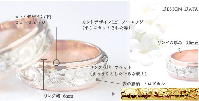 ハワイアンジュエリー アニバーサリーリング・結婚指輪 レディース メンズ (Weliana) ONLYONE デュアルトーンフラット K14 ゴールドリング ペアリングセット(幅6mm・8mm・10mm) cdr035pair