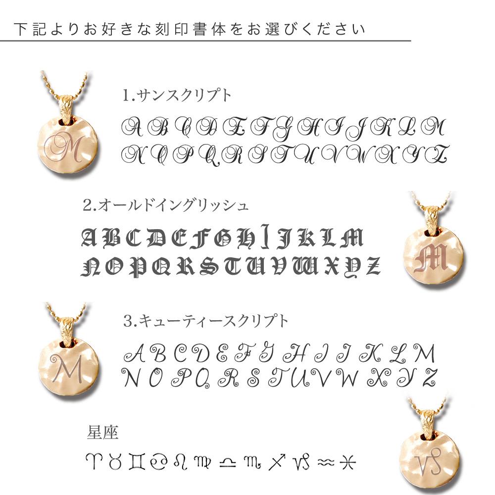 apd1368/apd1368ch専用【オプション】イニシャルまたはメッセージ刻印