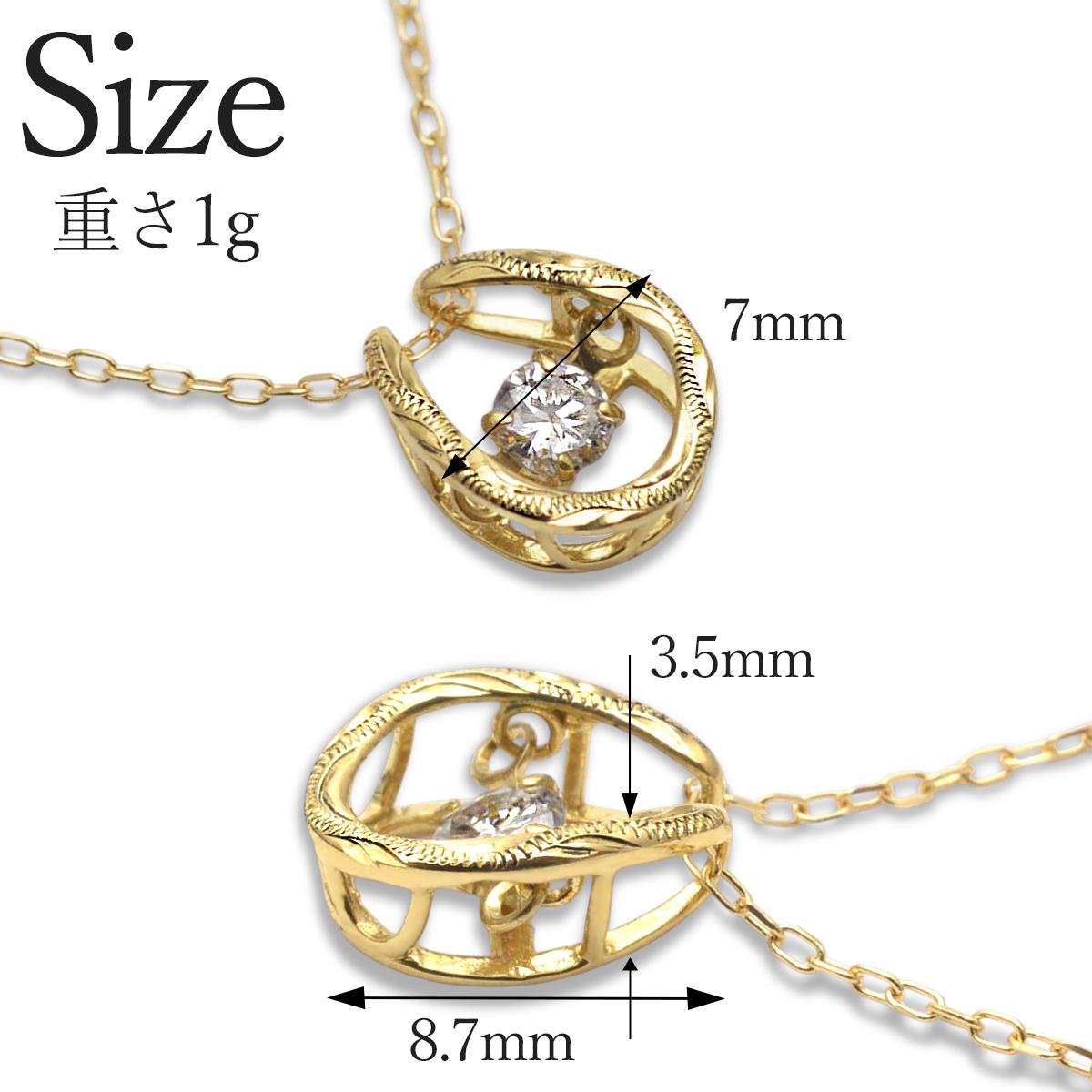 ハワイアンジュエリー ネックレス K18ゴールド ダイヤモンド 18金 ウェーブ ペンダントネックレス 0.08ct ane1637