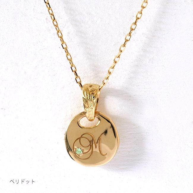 apd1368/apd1368ch専用【オプション】宝石セッティング