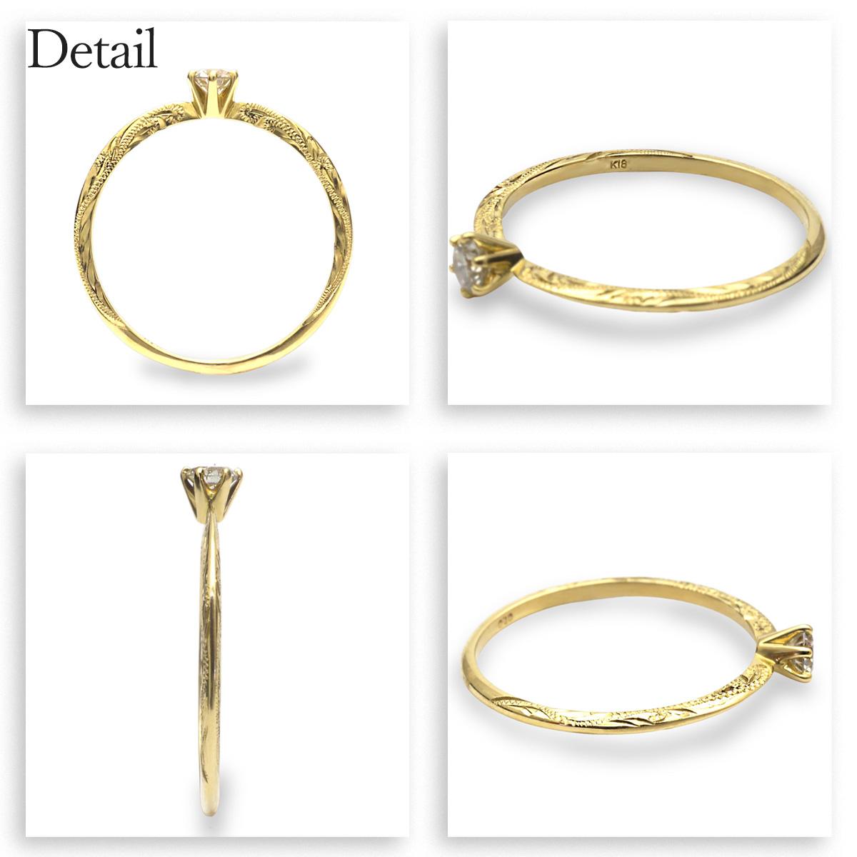ハワイアンジュエリー リング 婚約指輪 K18 ゴールド スクロール ダイヤモンド  ゴールドリングエンゲージメント  0.1ct 鑑定書付き ari1634