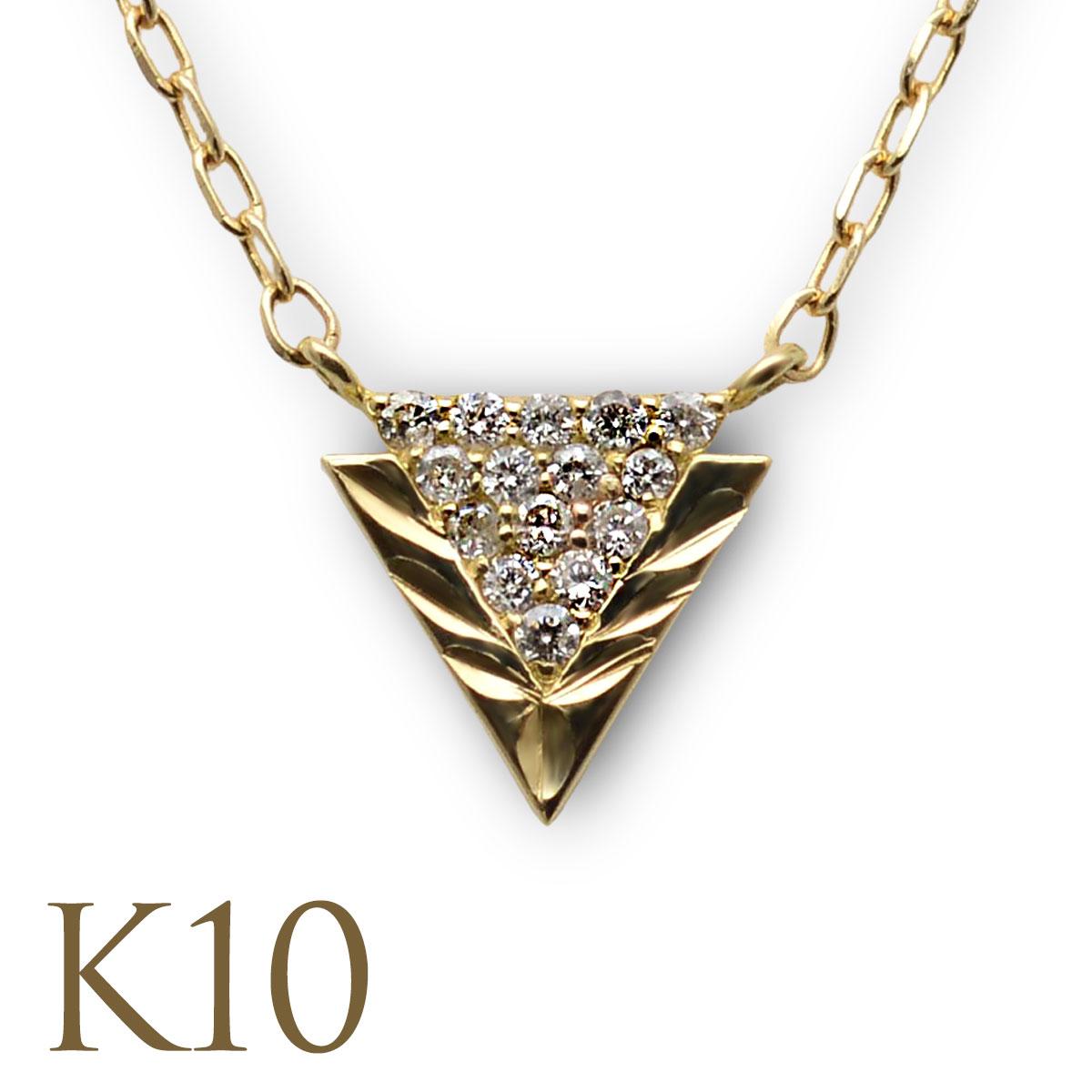 ハワイアンジュエリー ネックレス K10 ゴールド ダイヤモンド (Weliana)トライアングルウェーブ ダイヤ 0.07ctペンダントネックレス