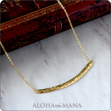 ハワイアンジュエリー ネックレス K18 GOLD 45cm 胸元に優しいカーヴ描く ジェントルウェーブ・ペンダント  ane1149ae