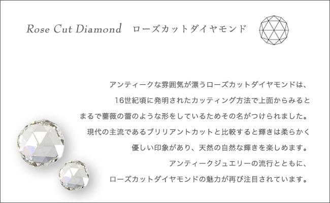 ハワイアンジュエリー ネックレス(Weliana) K18 ゴールド ハレアカラ サンライズ SUN 太陽 モチーフ ローズカット ダイヤモンド 0.11ct ペンダント イエローゴールド 18金 wne1361