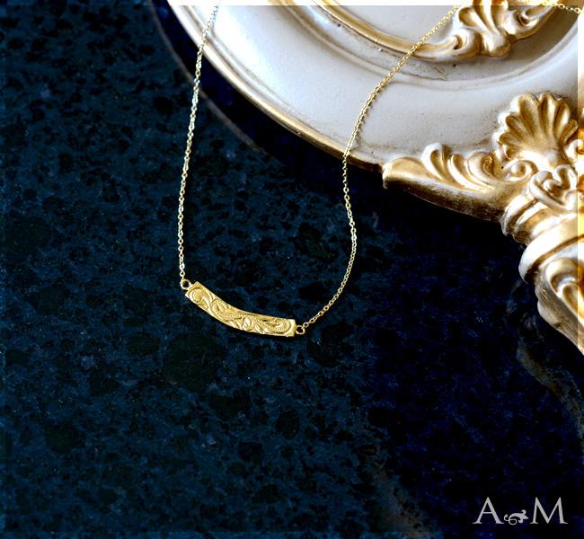ハワイアンジュエリー ネックレス K18 GOLD 美しい曲線がデコルテに優雅に沿うスクロール カーヴィ プレートペンダント  ane1148