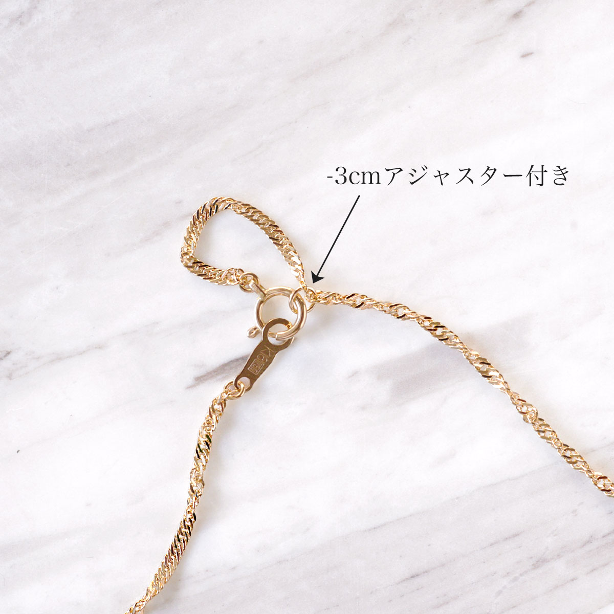 K18 イエローゴールド スクリュー 幅1.4mm チェーン 50cm / プレゼント ギフト gold necklace ach1612ae