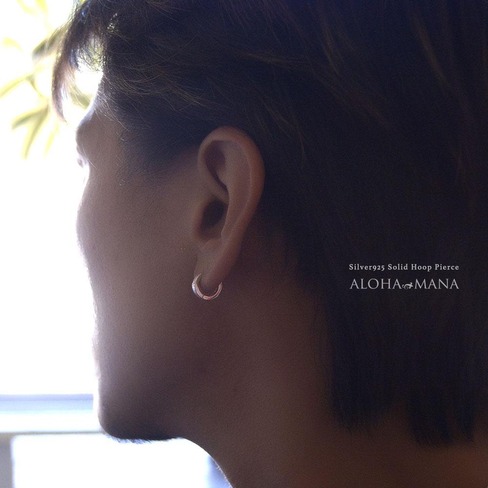 フープ ピアス ハワイアンジュエリー アクセサリー レディース 女性 メンズ 男性  スクロール・ソリッド フープピアス   シルバー 925 シルバーピアス 手彫りの波模様 ape1237