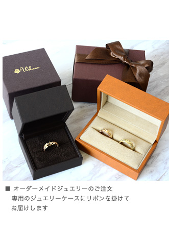 ハワイアンジュエリー  結婚指輪 ペアリング デュアルトーンバレルカットアウト・ K14 ゴールド ペアリングセット (幅6mm・8mm・10mm・12mm) cdr018pair