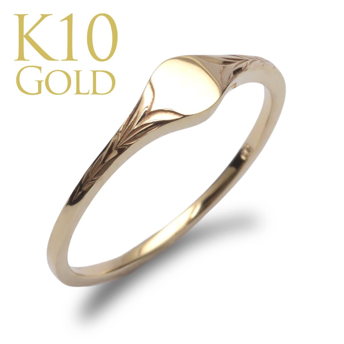 ハワイアンジュエリー 指輪 リング K10 ゴールド プチ シグネット ゴールドリング 10金 k10 ゴールド イエローゴールド /新作 ari1675k10