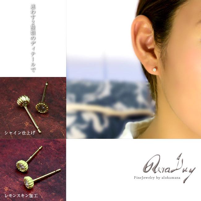 (RERALUy)一粒 ダイヤモンド ピアス レディース 女性 K18ゴールド上質 ひと粒 ダイヤモンドピアス ワッフルクラウン(0.12ct) ゴールドピアス スタッドピアス rerdce0010