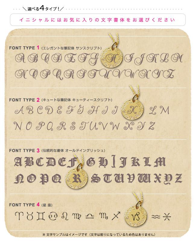 【ペアネックレス】ゴールドネックレス k18ネックレス 18金 ペンダントトップ ハワイアンジュエリー イニシャルネックレス  ペアペンダント (付属チェーンなし) 刻印 apd1039pairb