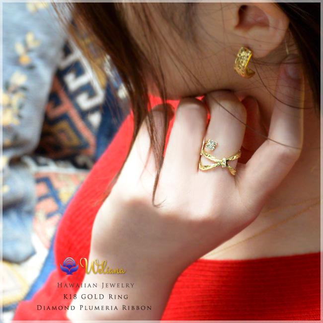 ダイヤモンド リング 指輪 ハワイアンジュエリーレディース 女性 (K18 ゴールド 18金) Lipine リボン フラワー ダイヤモンド リング イエローゴールド wri1383