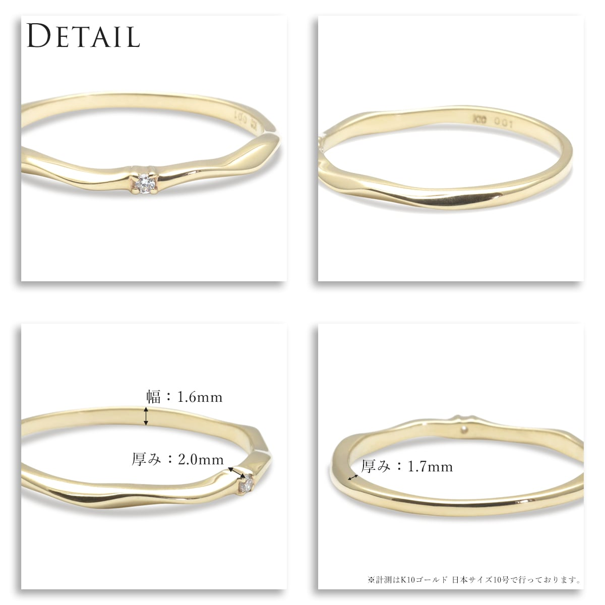 K10 リング 指輪 ダイヤモンド ウェイビーゴールドリング (RERALUy) 華奢 新作/rri1677k10