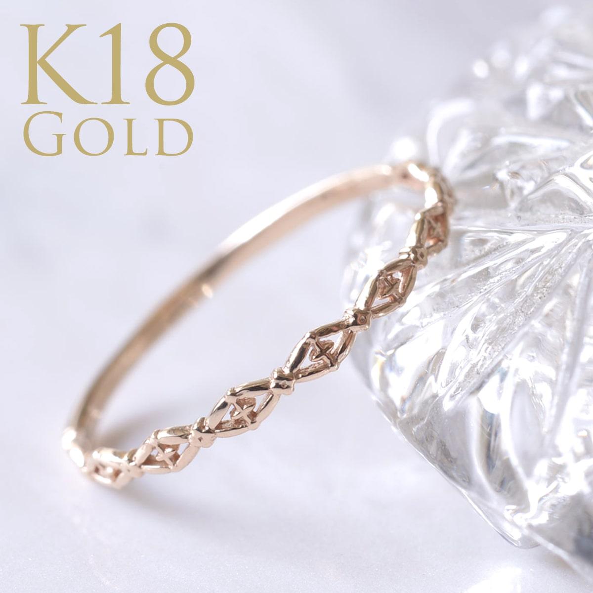 K18 リング 指輪 透かしクロスゴールドリング  (RERALUy)  華奢 新作/rri1678k18