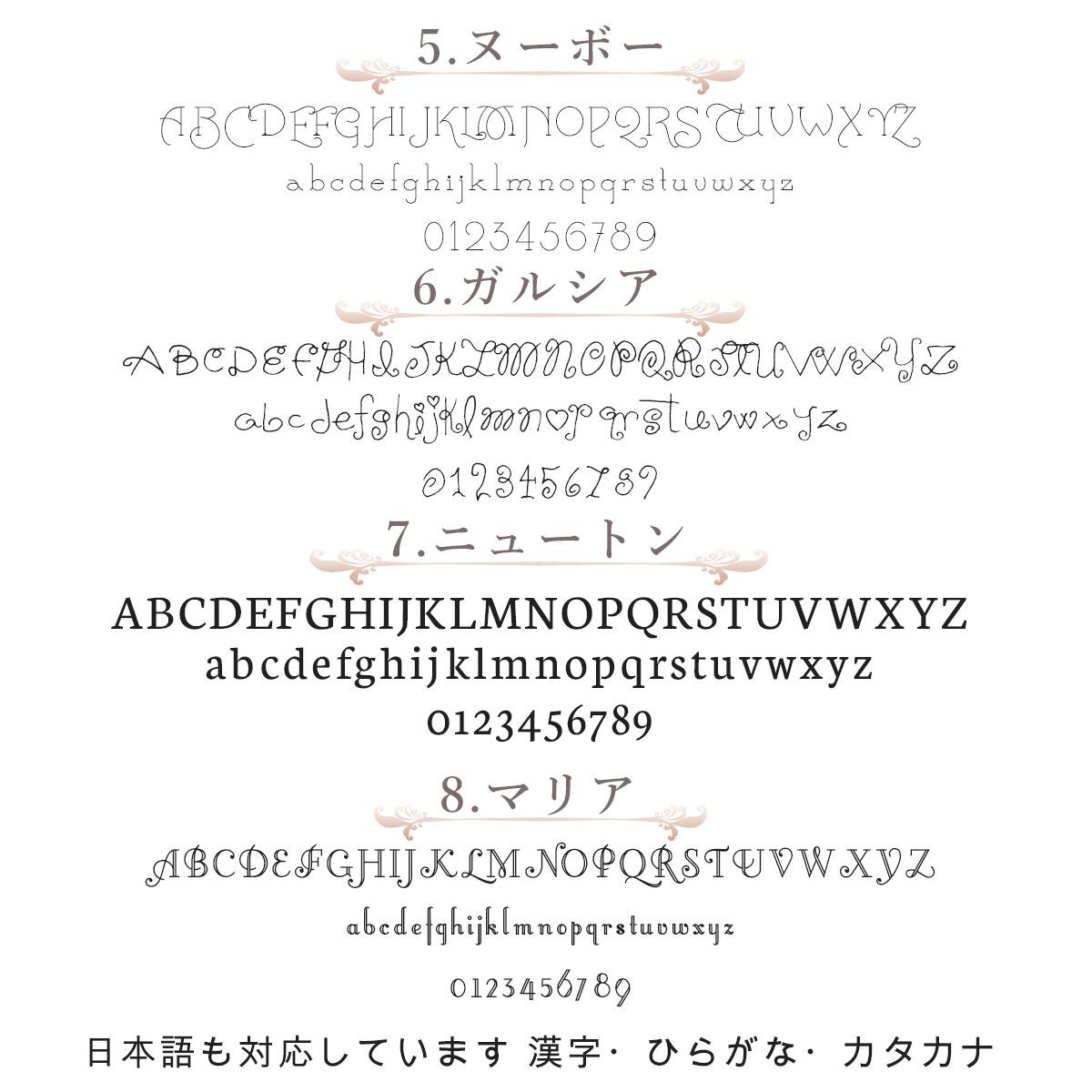 【オプション】イニシャルまたはメッセージ レーザー刻印 プレゼント ギフト