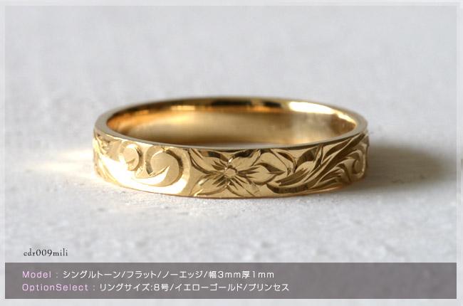 ハワイアンジュエリー  結婚指輪 シングルトーン フラット ゴールドリング cdr009mili  (幅3mm)