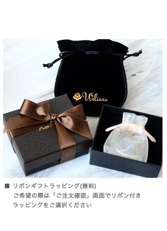 K18 ゴールドネックレス (RERALUy)ダイヤモンドフォーポイント ペンダント ネックレス ダイヤモンド0.03ct 新作/rne1679k18