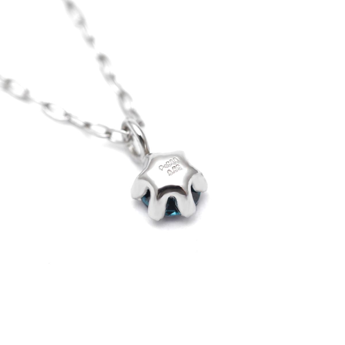 k18ネックレス ハワイアンジュエリー ネックレス 一粒ダイヤネックレス ハワイアンファンシーカラーダイヤモンドネックレス ワイキキブルー 0.09ct  Pt900 K18 (チェーンPt850) ane1622/新作