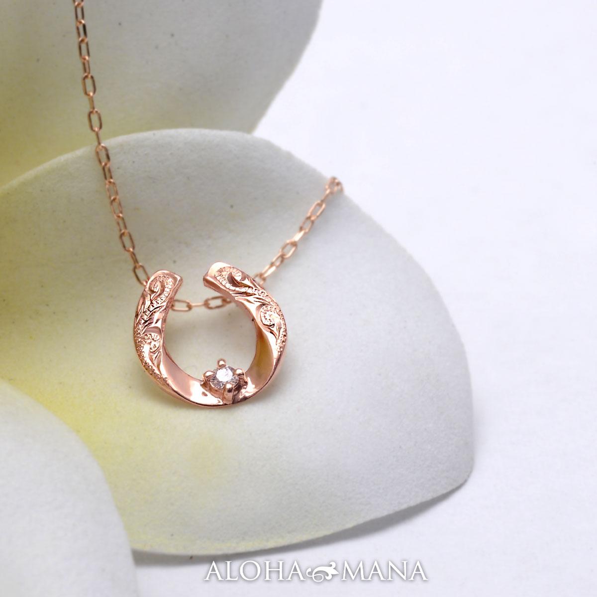 ハワイアンジュエリー ネックレス 18金 K18 イエローゴールド・ ホースシューダイヤモンド ネックレス apdg2869a