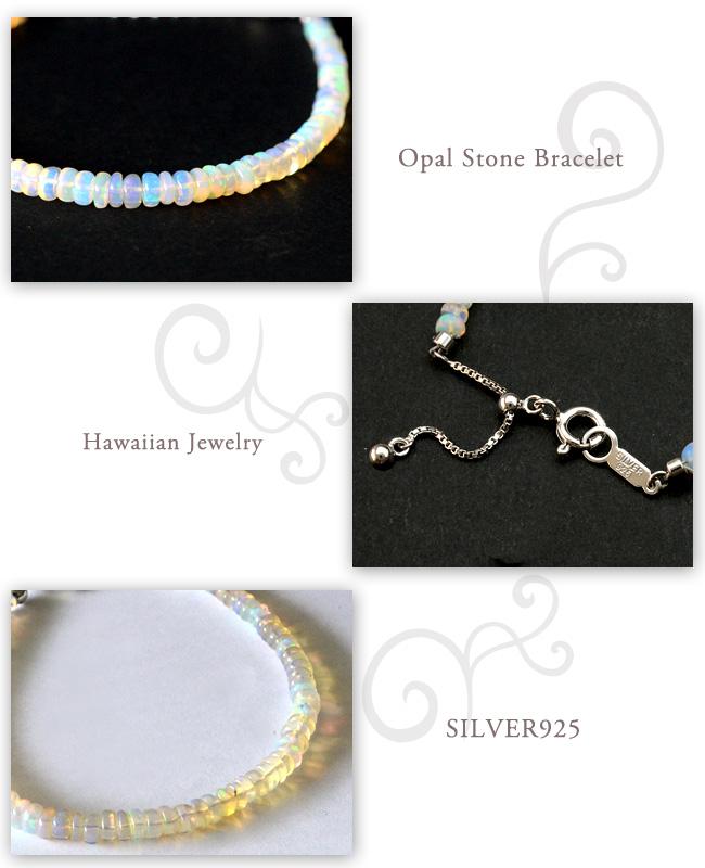 ブレスレット ハワイアンジュエリー アクセサリー レディース 女性  ブレスレット オパール ストーン ビーズ ブレスレット シルバー 925 abr1397