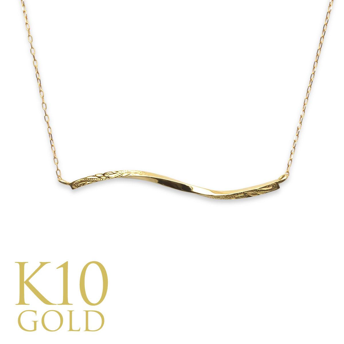 ハワイアンジュエリー ネックレス K10ゴールド 10金 カナニ ゴールド バーネックレス ane1630