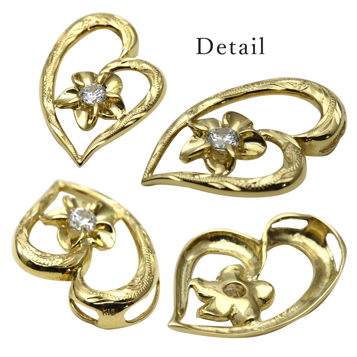 ハワイアンジュエリー ネックレス K10 GOLD オープンハート プルメリア ダイヤモンド ペンダントトップ ※付属チェーンなし apd1196ac