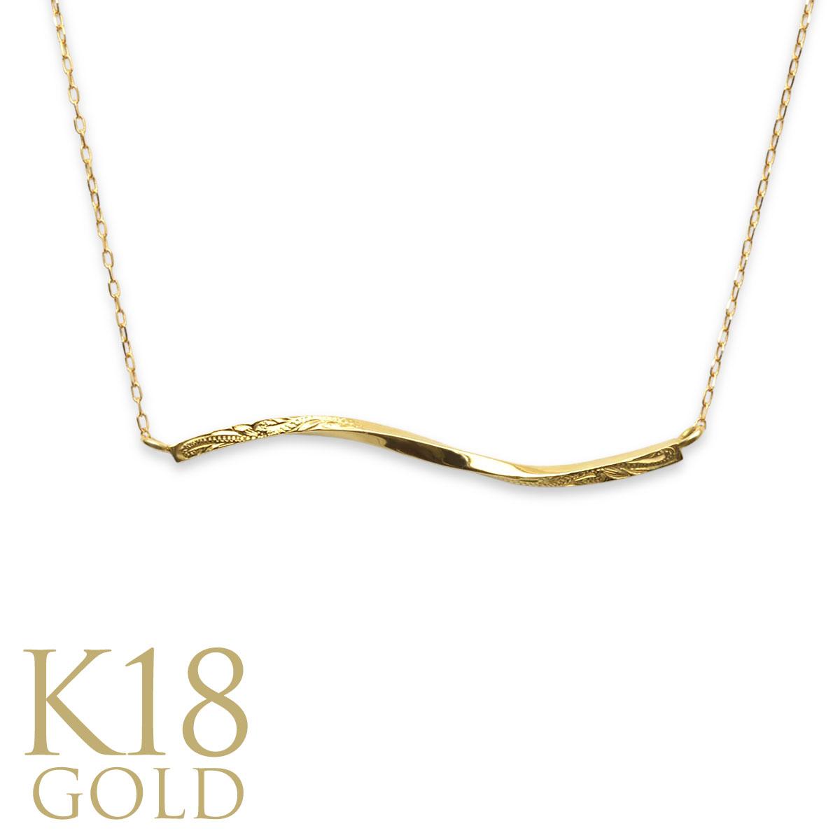 ハワイアンジュエリー ネックレス K18ゴールド 18金 カナニ ゴールド バーネックレス ane1630ae
