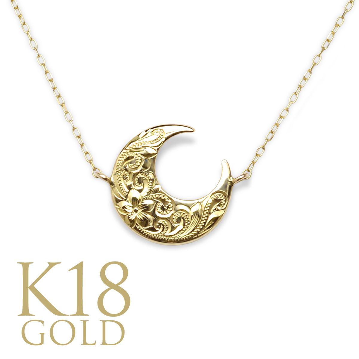 ハワイアンジュエリー K18 ゴールド ネックレス 18金 ゴールド (Weliana) K18 YG マリエムーンペンダント ネックレス /新作 wne1642