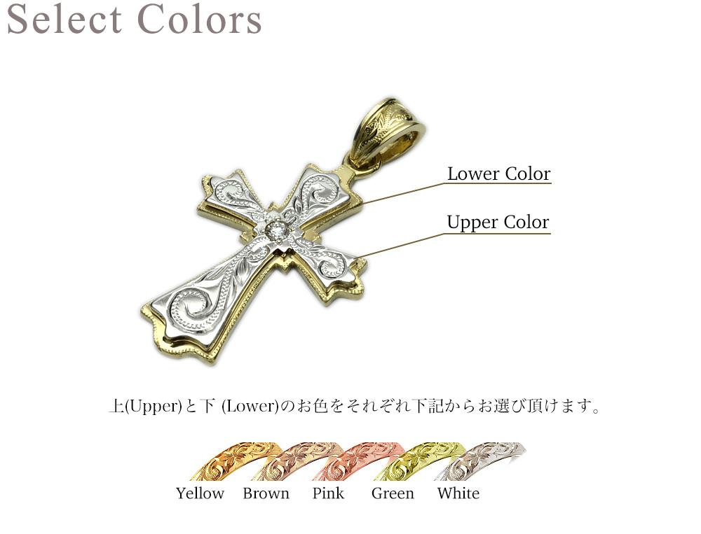ハワイアンジュエリー アクセサリー レディース 女性 (Weliana) K14 14金 スクロール デュアルトーン クロス  ピンクxイエロー ダイヤモンド 0.03ct ペンダントトップ (付属チェーンなし) wpd1454yp