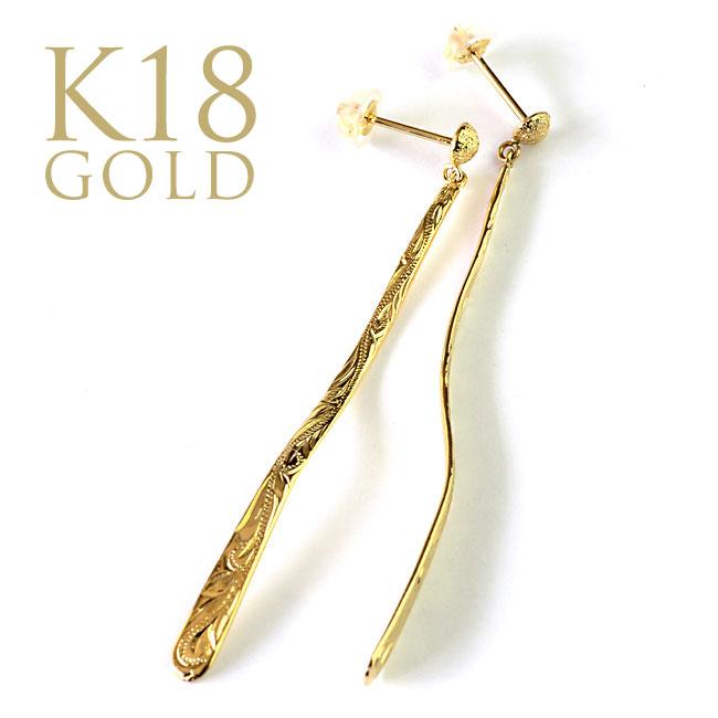 フローイング バー スイング ポスト ピアス (K18 ゴールド 18金) イエローゴールド ape1418