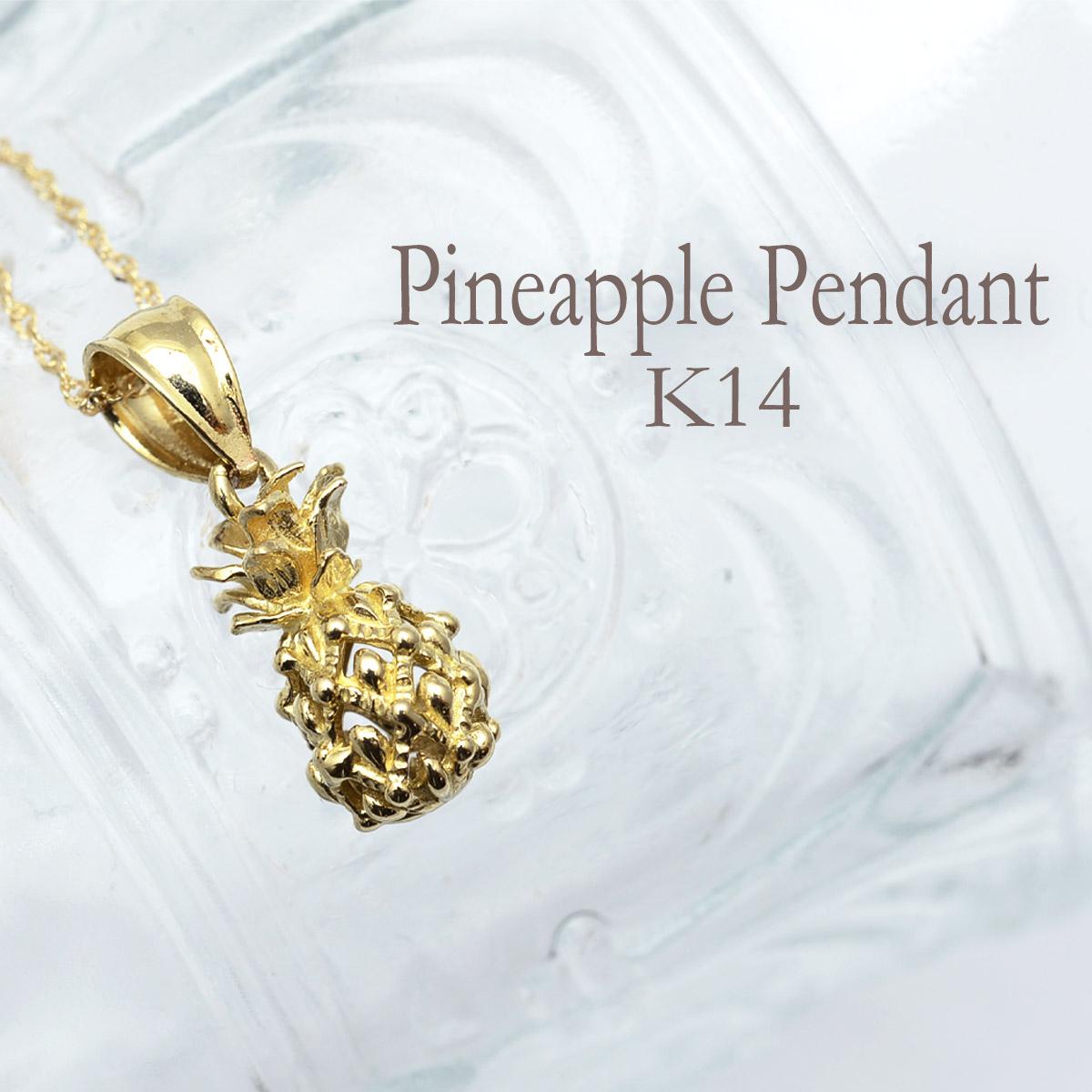 ハワイアンジュエリー アクセサリー レディース 女性 メンズ 男性 パイナップル イエローゴールド ピンクゴールド K14 ペンダント ネックレス(付属チェーン無し) bpd1489/新作