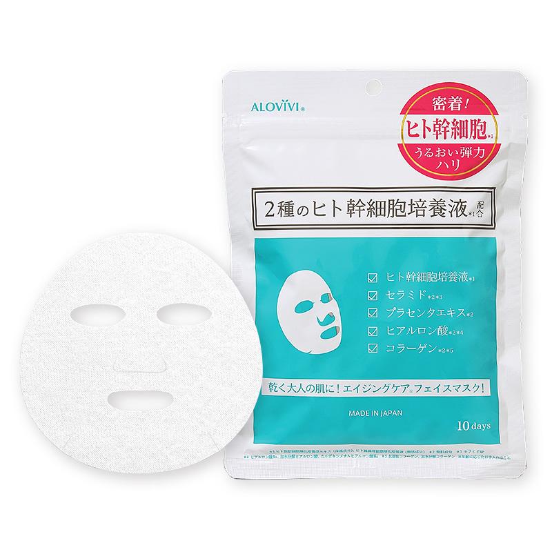 アロヴィヴィ ヒト幹細胞フェイスマスク