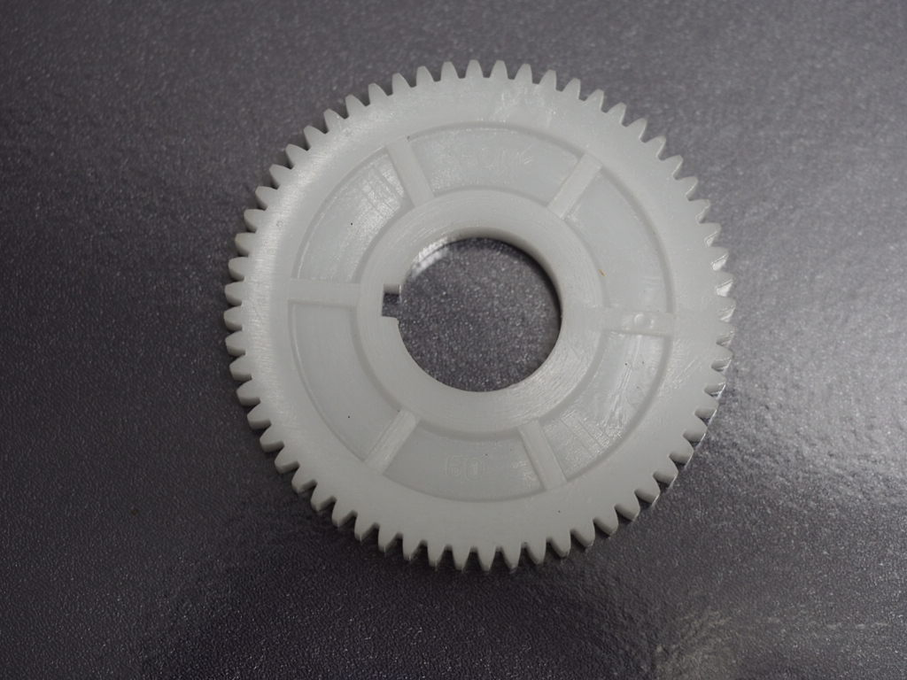 Spindle Gear 60T