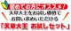 【飲食店様限定】天草大王サンプルセット(むね肉/もも肉/ささみ )