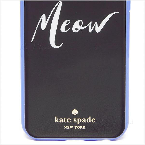ケイトスペード iPhone 6 6S  アイフォン6 ケース  kate spade