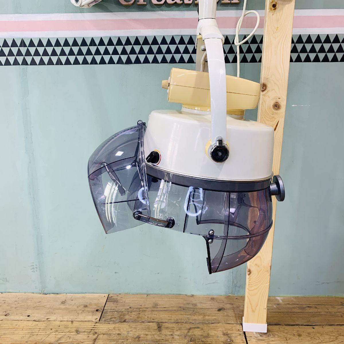 アーム式ヘアドライヤーベルクリスタル033N(マイコン式)