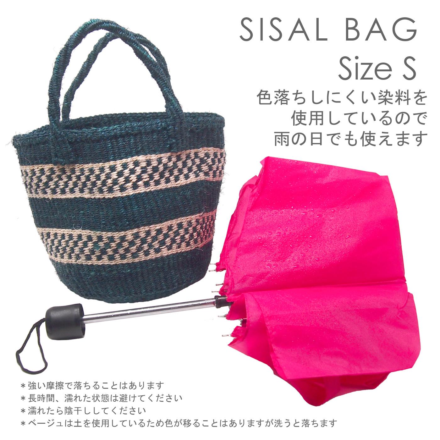サイザルバッグ Sサイズ マーブル ピンク・ナチュラル